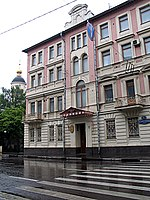 Former Embassy of Bahrain in Moscow, building.jpg