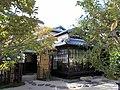 Former Residence of Shigeru Aoki 02.jpg