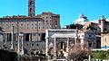 Foro romano arco Settimio Severo 09feb08.jpg