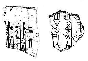 Fragmenten in de naam van Enshakushanna.jpg