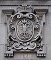 Frankfurter Hof Wappen 3 Wien.jpg