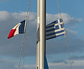 French greek flags harbour Chania.jpg