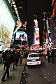 Friday Evening trip into NYC for some photos. (3109560323).jpg