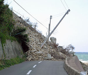 2005 Fukuoka earthquake - The Fukuoka Building's shattered windows (left), a damaged wall in Yakuin, Chuo-ku, and a landslide in Shikanoshima (right)