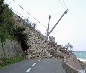 2005 Fukuoka earthquake - The Fukuoka Building's shattered windows (left), a damaged wall in Yakuin, Chuo-ku, and a landslide in Shikanoshima (right)