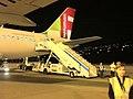 Funchal Madera Airport - 01.jpg
