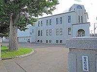 Furubira town hall.JPG