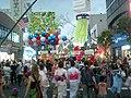 Fussa Tanabata Festival.2011.jpg