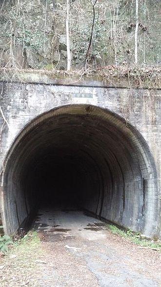 Yaotsu, Gifu - Image: Futamata Tunnel Yaotsu town,Gifu 3
