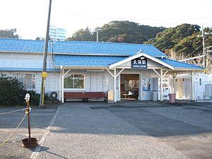 太海駅's relation image