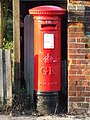 G R Postbox - geograph.org.uk - 1099274.jpg