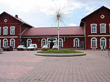 link=//commons.wikimedia.org/wiki/Category:Târgoviște Sud train station