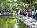Garden at GongWangFu (2917153554).jpg