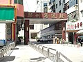 Gate of Zhengzhou Passenger Transport Section, 20180428 104518.jpg