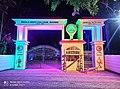 Gatewaye of BN College, Dhubri.jpg
