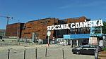 Gdańsk – Europejskie Centrum Solidarności i Brama nr 2 Stoczni Gdańskiej.JPG