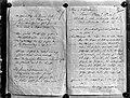 Gedicht van Carl Spitzweg, Bestanddeelnr 190-0648.jpg