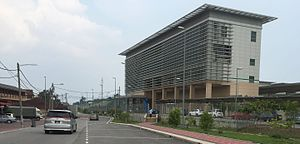 Gemas railway station - The new Gemas Railway Station