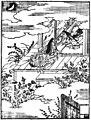 Genji 1-2.jpg