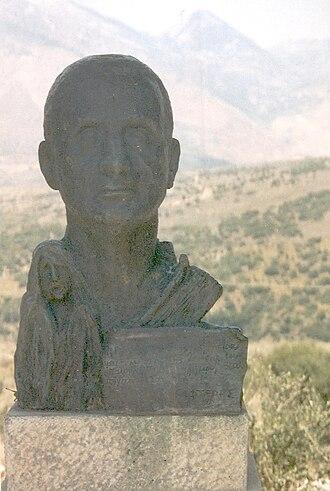 George Tsimbidaros-Fteris - Bust of Fteris.