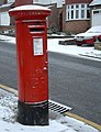 George V Pillar Box on north corner of South Lodge Drive and Carlton Avenue, N14 - geograph.org.uk - 319166.jpg