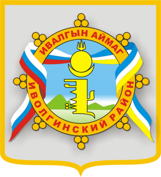 Ivolginsky District - Image: Gerb of Ivolginsky District