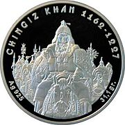 Genghis Khan on the reverse of a Kazakhstan 100 Tenge coin