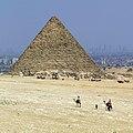 Giza, Cairo, Egypt - panoramio.jpg
