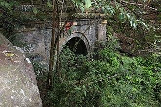 Glenbrook Tunnel - Glenbrook tunnel entrance
