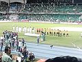 Glorioso Deportivo Cali TIFO vs Peñarol 09.JPG