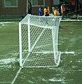 Goal at Letna Stadium in Zlin.jpg