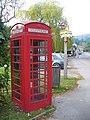 Gomshall Calling - geograph.org.uk - 577969.jpg
