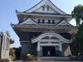 Gotoh tourism-history-museum-20150427.png