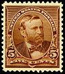 Bildo de unua Grant U.S. poŝtmarko, eldonita en 1890, bruna, kvin cendoj.