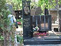 Grave of Igor Kio.jpg
