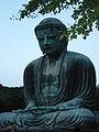 GreatBuddhaKamakura2.JPG