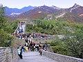 Große Mauer - panoramio.jpg