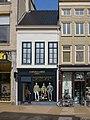 Groningen, monumentaal pand aan de Brugstraat 5 Cavallaro Napoli GM0014101823 2015-03-22 11.46.jpg