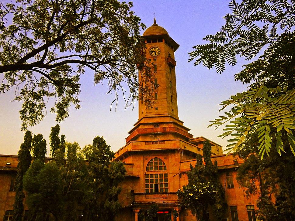 Gujrat university