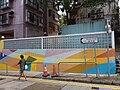 HK 上環 Sheung Wan 太平山街 Tai Ping Shan Street 四方街 Square Street September 2019 SSG 01.jpg