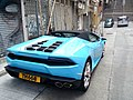 HK 上環 Sheung Wan 太平山街 Tai Ping Shan Street sidewalk carpark 林寶堅尼 Lamborghini blue tail Nov 2016 Lnv2 TH668 DAB.jpg