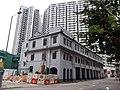 HK 油麻地警署 Yau Ma Tei Police Station facade December 2018 SSG 03.jpg