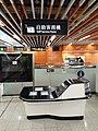 HK 港鐵 MTR 南港島線 South Island Line 利東邨站 Lei Tung Station January 2021 SS2 19.jpg