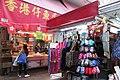 HK 灣仔街市 Wan Chai Market street stall n shop Dec-2017 IX1.jpg