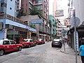 HK 西灣河 Sai Wan Ho 筲箕灣道 Shau Kei Wan Road night July 2019 SSG 39.jpg