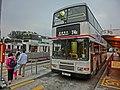HK 觀塘碼頭巴士總站 Kwun Tong Ferry Bus Terminus Wai Yip Street n Bypass KMBus 74X stop visitors Dec-2013.JPG