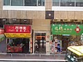 HK Bus 101 view 上環 Sheung Wan 皇后大道中 Queen's Road Central Aug 2018 SSG 12.jpg