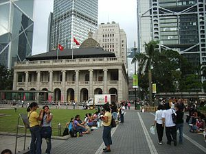 Chater Road - Foreign domestic helpers gathering on the northern section of Statue Square, viewed from Chater Road.