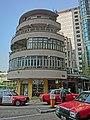 HK Jordan 148 Austin Road corner building tong lau Mar-2013.JPG
