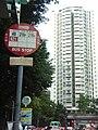 HK Kwun Tong 麗港城 Laguna City Cha Kwo Ling Road KMBus 40 219P 219X 621 Stop sign.JPG